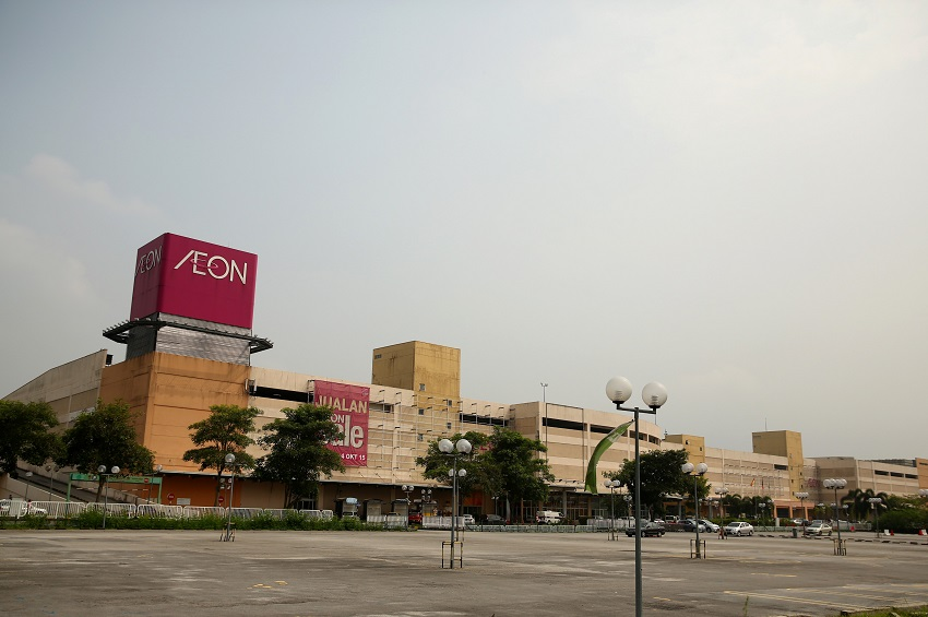 AEON Cheras Selatan Store & Shopping Centre