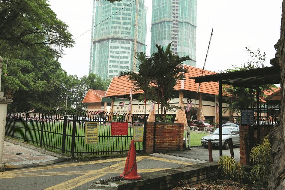 Lai Meng School
