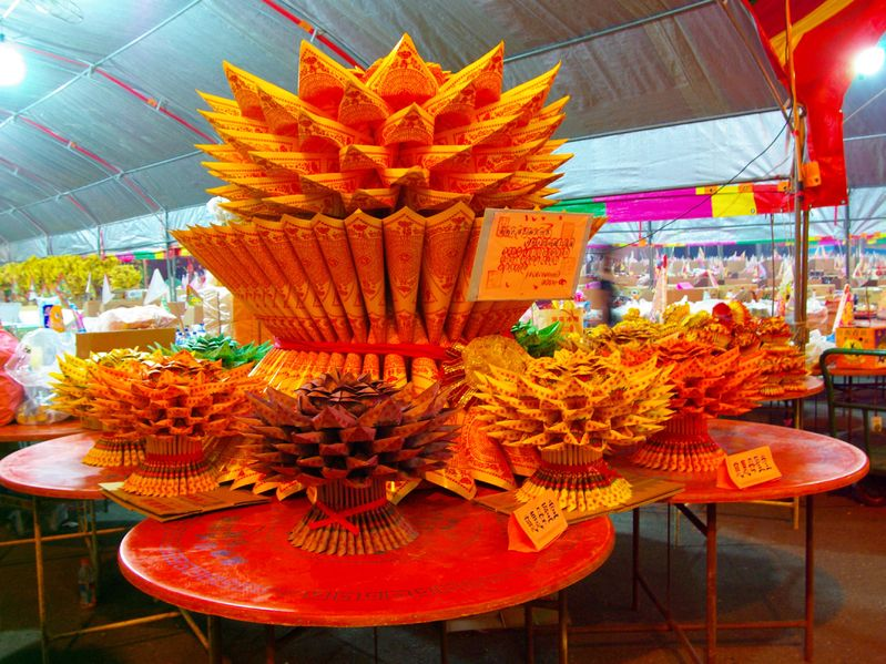 Chinese Hungry Ghost festival