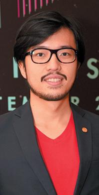 Nicholas Ho