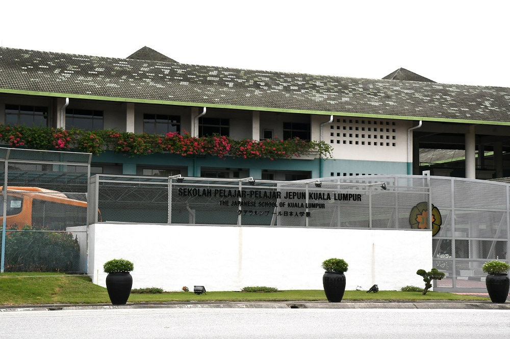 Japanese School of KL