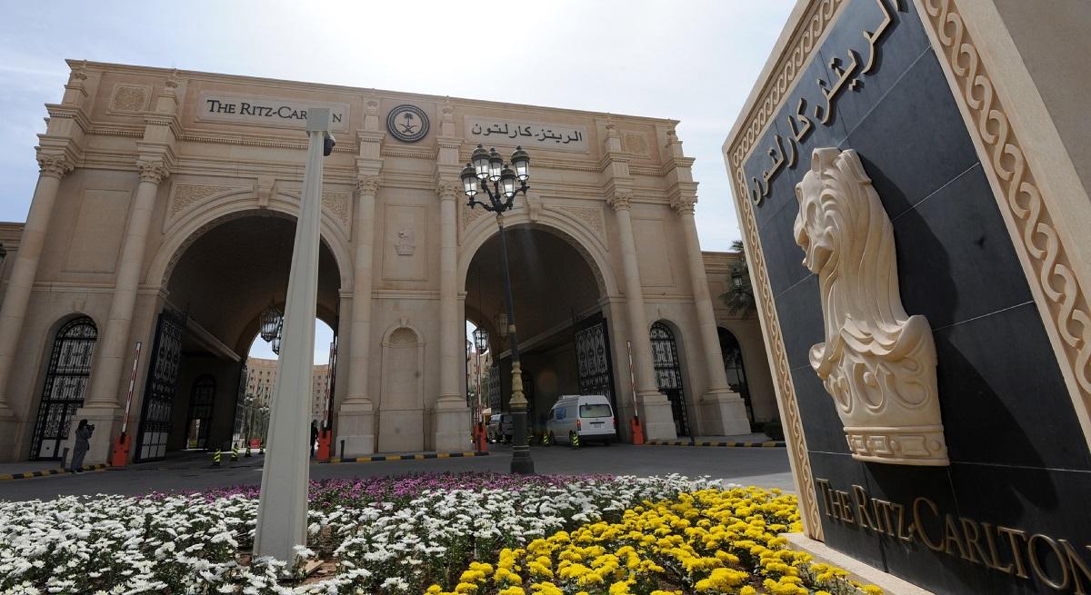 Riyadh Ritz Carlton