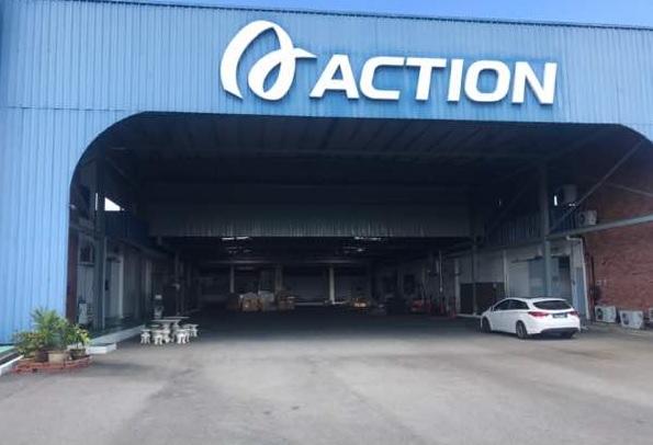 Seberang Perai factory