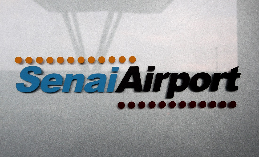 Senai Airport City wants logistics and F&B to drive new industrial