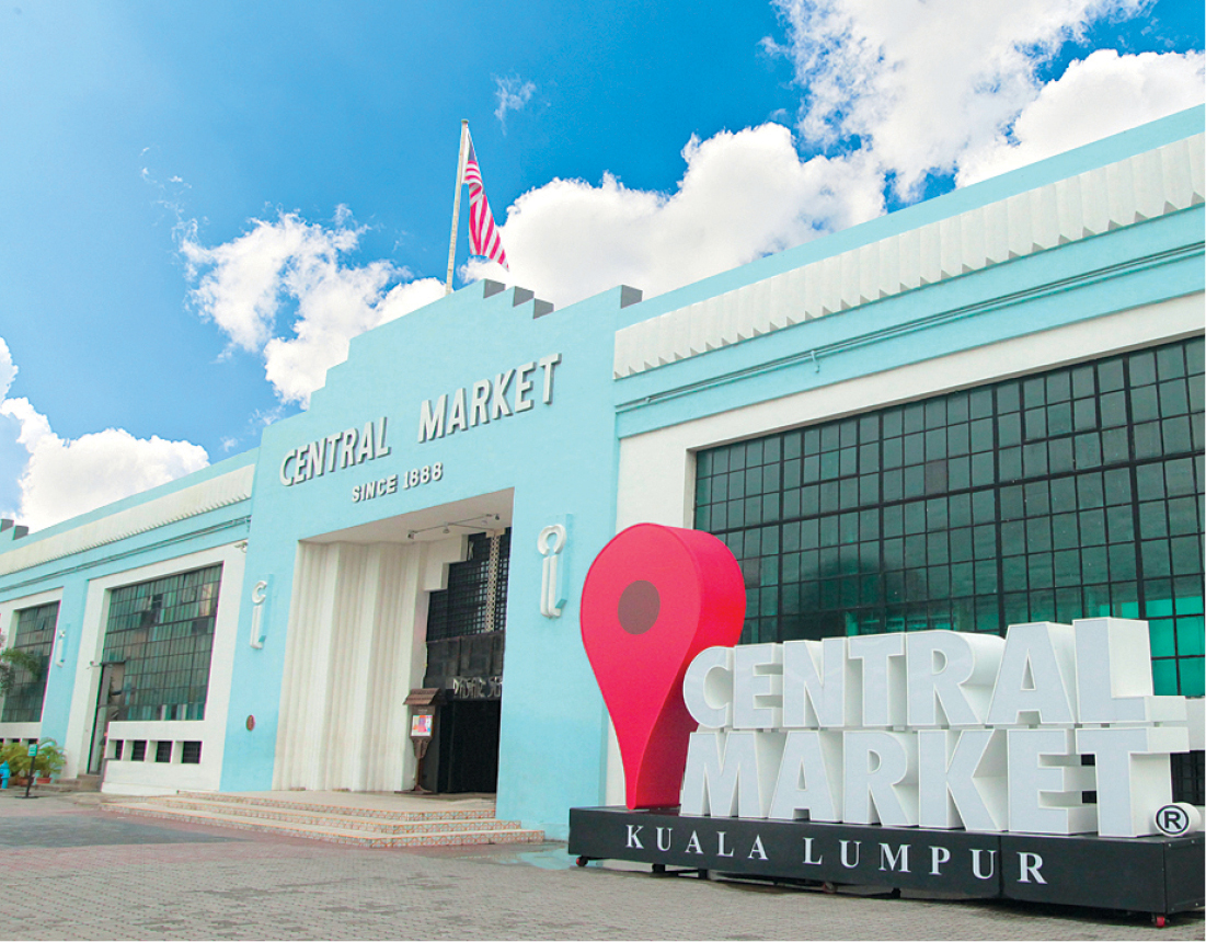 Central Market: Evolving heritage | EdgeProp.my