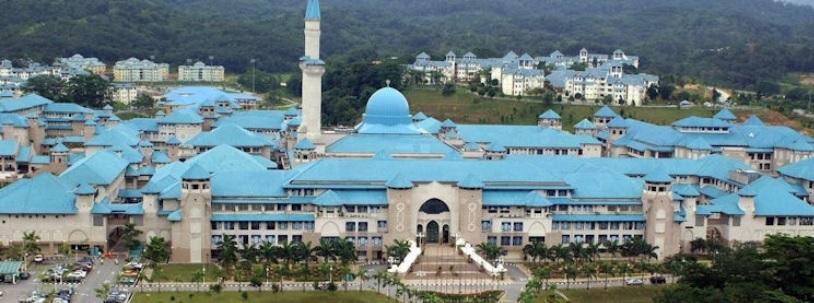 Iium International Islamic University Malaysia