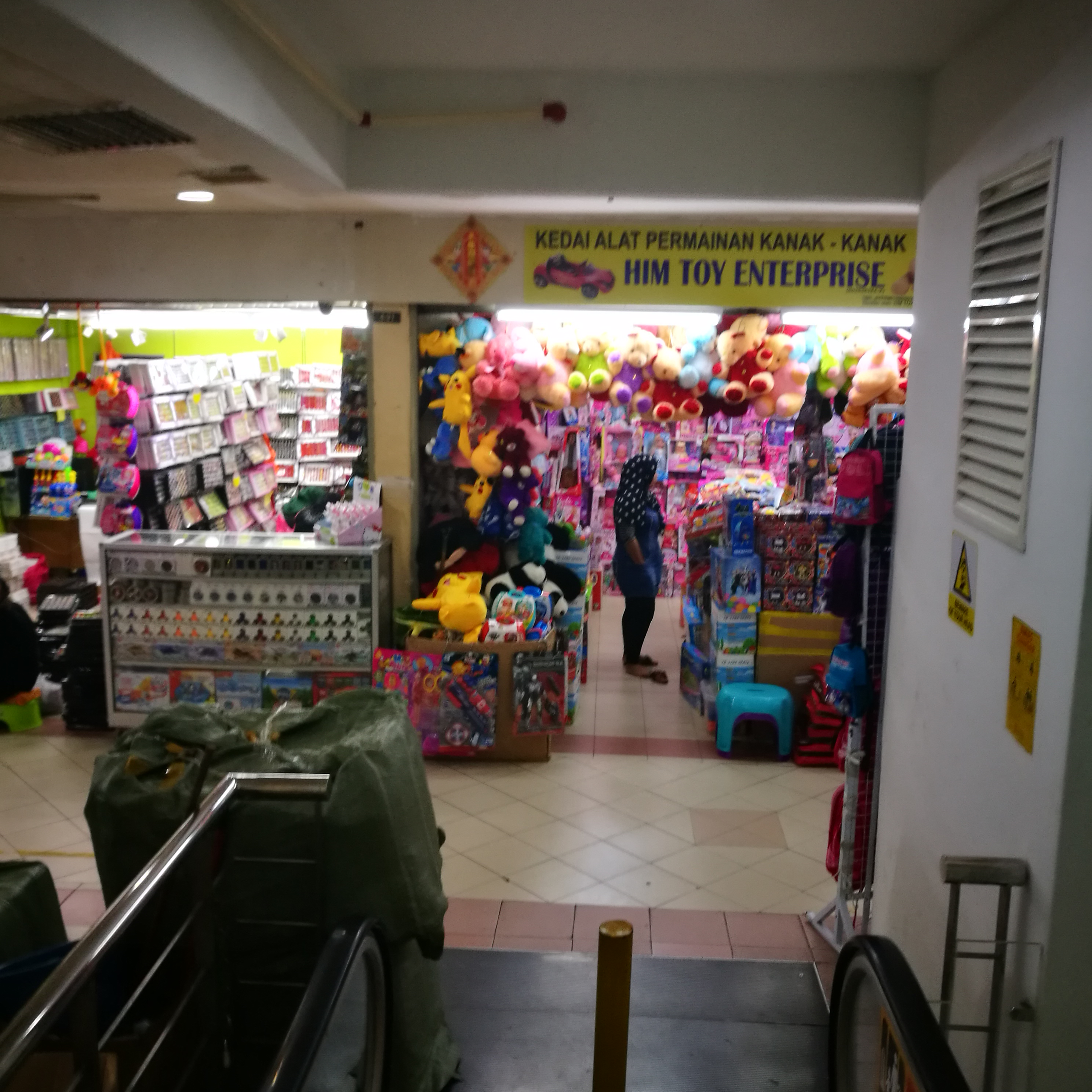 Plaza Gm For Sale Rm 2500000 By Vivian Ong Edgeprop My
