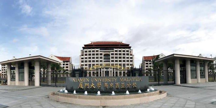 RM260K Freehold Condo Beside University! , Selangor, Ampang