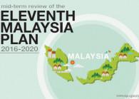 11thmalaysiaplan_1.jpg