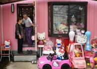hellokitty_2_afp.jpg by AFP for The Edge