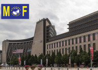 ministry-of-finance-mof_20190510121830_wikipedia.jpg