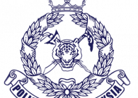 pdrm_2.png