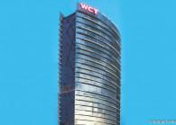 wct-building_20190222163958_theedgemarkets.jpg